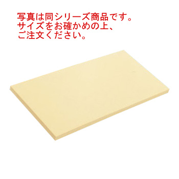 ゴム まな板 101号 500×250×20【まな板】【業務用まな板】