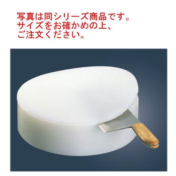 積層 プラスチック 中華まな板 小 φ350×H100【まな板】【業務用まな板】