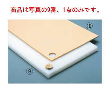 鮮魚専用 PCまな板 3号 660×330×40【まな板】【業務用まな板】