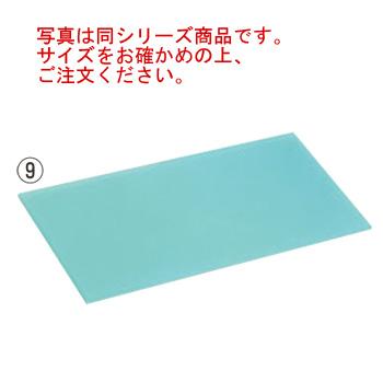 ニュータイプ 衛生まな板 ブルー 2号 700×390×8【まな板】【業務用まな板】