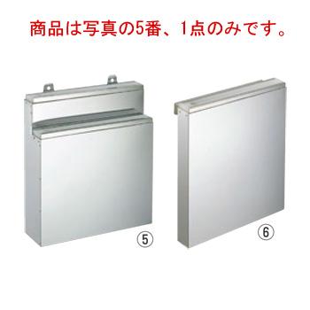 EBM 18-0 PC板付 庖丁差し 釘打式 大 2段【包丁差し】【ナイフラック】【ナイフ差し】