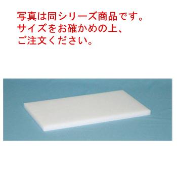 リス プラスチック まな板 M6 850×300×H20【まな板】【業務用まな板】