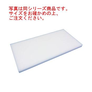 リス 耐熱抗菌まな板 TM-3 600×300×20【まな板】【業務用まな板】