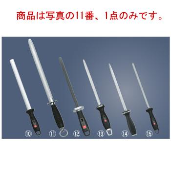 EBM-19-0245-06-001 ツヴィリング 人気ブランド シャープナー 31.5cm 上品 シャープナー 32542-310 包丁砥ぎ 業務用