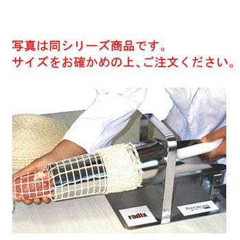 ネットマン3 30型【代引き不可】【肉用ネット】【肉しばり用 糸】