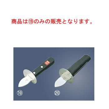 ヴォストフ カキ割り 4281 全長160【貝ムキ】【貝割ナイフ】