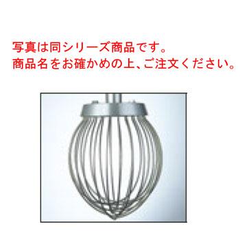 アイコー ミキサーマイティ25型用 ホイッパー【業務用ミキサー】【ミキサー】
