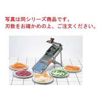 LT 18-10 マンドリンカッター 38枚刃 N4238【代引き不可】【フードカッター】【野菜スライサー】【野菜カッター】