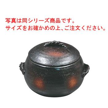 栗型ごはん炊き 黒 中 5合炊【ごはん鍋】【ごはん炊き鍋】