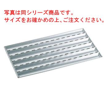 マトファー アルミ バケット 6本取 77593【業務用】【パン型】