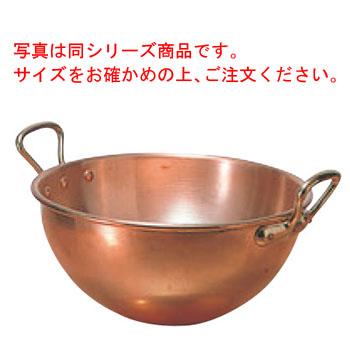 モービル 銅 ボール 耳付 2191-02 30cm【業務用】【製菓ボウル】【ジャムボール】