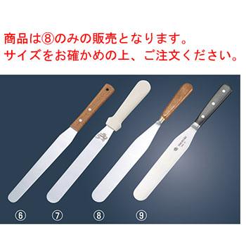 マトファー パレットナイフ 22316 25cm【業務用】【ヘラ】