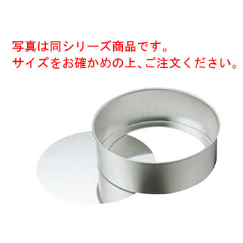 EBM-19-0836-09-001 ブリキ お気に入り デコレーション型 底取 ケーキ抜き型 未使用品 12cm 抜き型 抜型