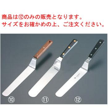 イノックス 変形パレットナイフ(口金付)8インチ 38314【業務用】【ヘラ】