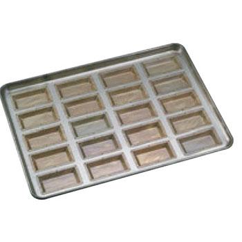 シリコン加工 センチュリー型 天板 大(20ケ取)【業務用】【オーブン天板】