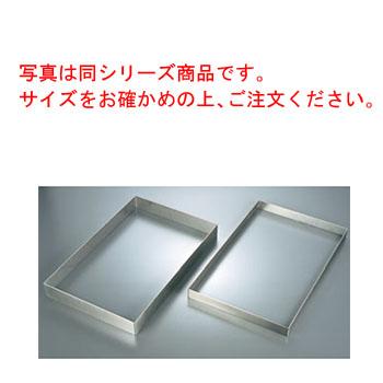 EBM 18-8 角型 ケーキリング 570×370×H25【業務用】【ケーキ型】【抜き型】【ステンレス】