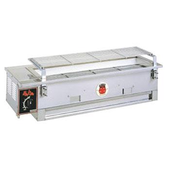 シルクルーム 炭焼台 赤鬼次郎2 S-610 LP【代引き不可】【業務用】【焼物器】【魚焼き器】
