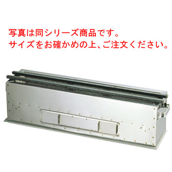 抗火石木炭コンロ(焼炭台)60cm 大(幅240)TK-624【代引き不可】【BQコンロ】【卓上コンロ】【炭コンロ】