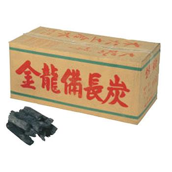 金龍備長炭(小割)15kg入【業務用】【炭】