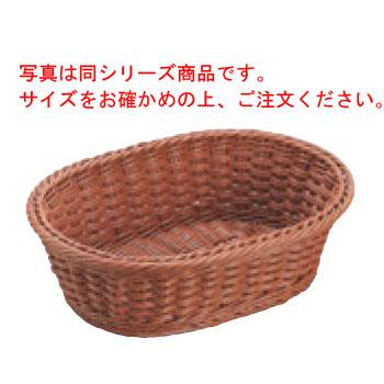 EBM-19-0924-15-001 抗菌樹脂 小判型バスケット 贈り物 DS105 完売 21型 籐風かご ブラウン 業務用 網カゴ