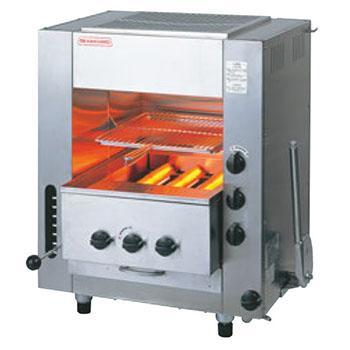 赤外線同時両面焼グリラー NEW武蔵 SGR-N45 LP【代引き不可】【業務用】【焼物器】【魚焼き器】