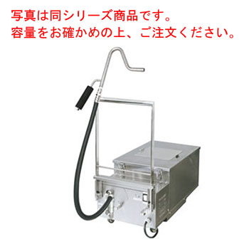 食品油濾過機 ろ過材式オイルフィルター NOFA18R 18L【代引き不可】【濾過器】【ろ過機】【ろ過器】