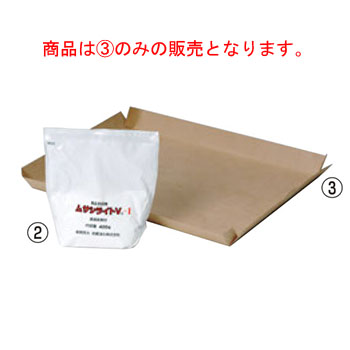 オイルフィルターNOFA27R用 ろ紙(60枚入)【濾紙】【油切り紙】【オイルフィルター】