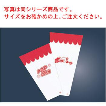 ポップコーン用スリーブ(1000枚入)M【業務用】
