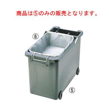 強化耐熱プラスチック フライヤー用 油缶(カゴ付)【油缶】【廃油缶】【耐熱容器】