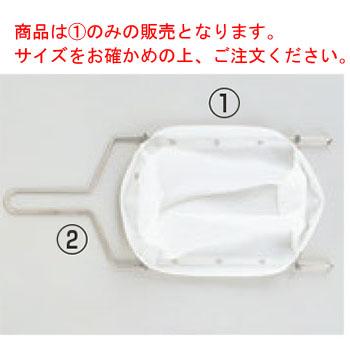 ミルオイル EZフロー フィルターバッグ(厚手)中RB33Ps【オイルフィルター】【スキムフィルター】【濾過】