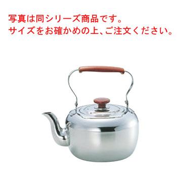 MA 18-8 ケットル 8.0L【業務用】【やかん】【ケトル】