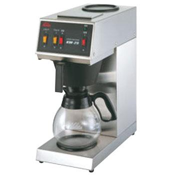 カリタ コーヒーマシン KW-25【代引き不可】【業務用】【コーヒーメーカー】【コーヒーマシーン】