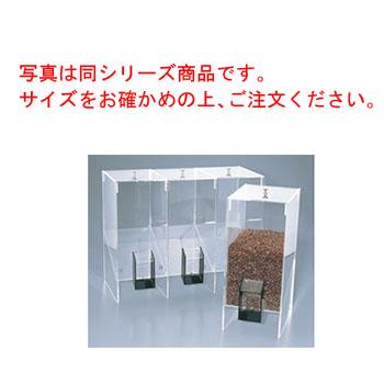 アクリル コーヒービーンズディスペンサー No.282 トリプル【代引き不可】【業務用】【保管容器】【ケース】