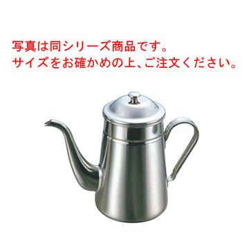 EBM 18-8 電磁対応 コーヒーポット 細口 #15 2200cc【業務用】【ステンレス】【IH】