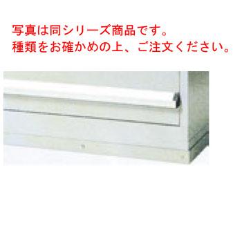 シルバーキャビネット用部品 ボトム・フレーム SB-3-F【代引き不可】【業務用】