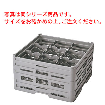 BK フル ステムウェアラック 9仕切 S-9-125【業務用】【洗浄ラック】【業務用洗浄ラック】