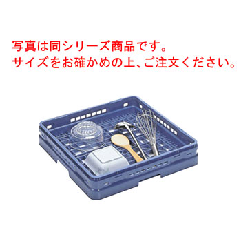 マスターラック オープンラック KK-5000-109【業務用】【洗浄ラック】【業務用洗浄ラック】