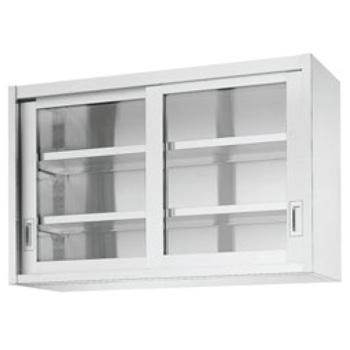 吊戸棚 HG75型(片面ガラス戸)HG75-9035【代引き不可】【吊り戸棚】【戸棚】【キッチン収納】