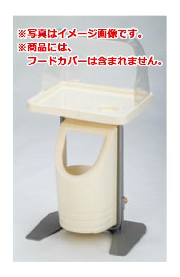 試食台(クッキングスタンド)RU-1S 白【試食コーナー】【惣菜コーナー】【スーパー試食コーナー】