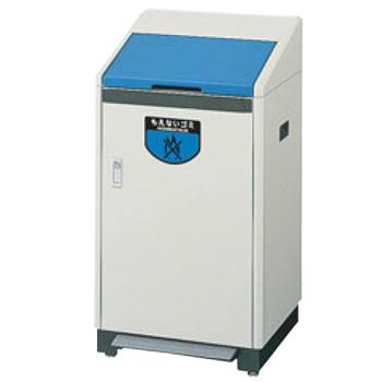 リサイクルボックス足踏式RB-K500(屋内用)BLブルー【代引き不可】【ゴミ箱】【ダストボックス】【ごみ箱】