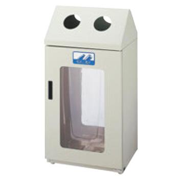 リサイクルボックス(2面窓付き)G-2【代引き不可】【ゴミ箱】【ダストボックス】【ごみ箱】