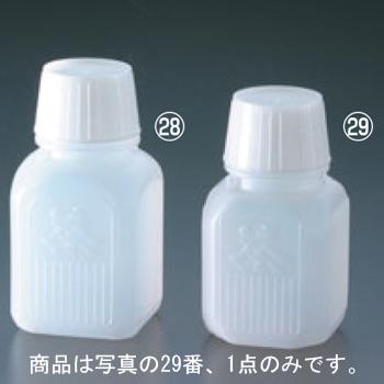 PE製 お茶容器 TN-2 蓋付(500入)200cc【お茶入れ】【弁当用】【ボトル】