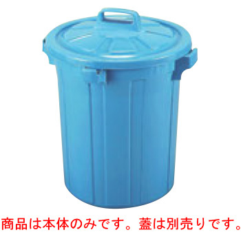 GK 丸型ポリペール 130型 本体【代引き不可】【ポリバケツ】【ゴミ箱】【大型ゴミ箱】