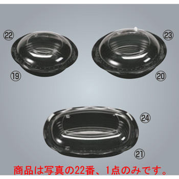 EBM-19-2108-13-001 CY-丼 内嵌合蓋 50枚入 小 新作続 正規逆輸入品 使い捨て容器 丼ぶり容器 業務用