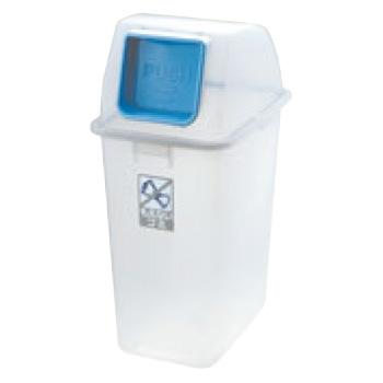分別リサイクルペールセット 90N プッシュ【分別ゴミ箱】【空き缶ゴミ箱】【ダストボックス】
