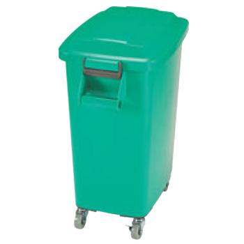 厨房ペール キャスター付 CK-70 グリーン(G)【ゴミ箱】【ダストカート】【キャスター付きゴミ箱】