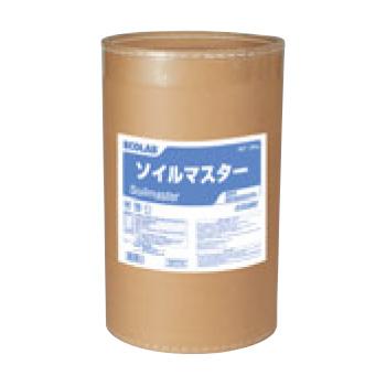粉末銀器用前浸漬洗浄剤 ソイルマイスター 20kg【衛生用品】【清掃用品】【洗浄】