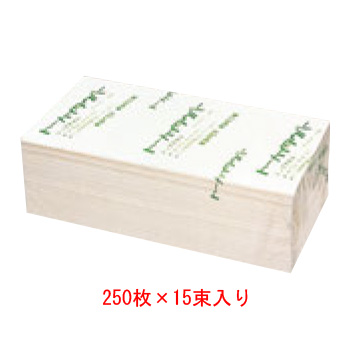 トウカイ ペーパータオル ジップタオル(250枚×15束)白【ペーパータオル】【衛生用品】【業務用】