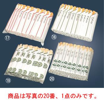 割箸 花柄仕入 元禄 4000膳入【テーブルウェア】【キッチン用品】【飲食消耗品】【箸】