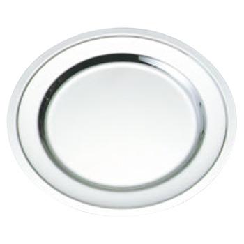 SW 18-8 プレーン 丸皿 22インチ【シルバートレー】【お盆】【トレイ】